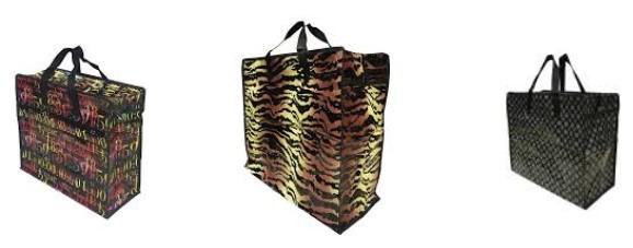 Цветные сумки хозяйственные полипропиленовые