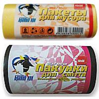 Мусорные пакеты Киев
