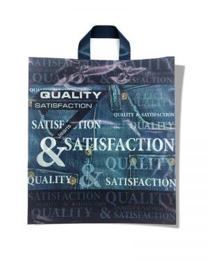 "Пакет с петлевой ручкой тип ""Диор"" ""Satisfaction"" (37х43) 25 шт"