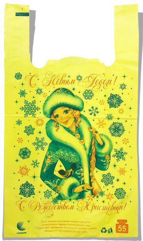 "Пакет-майка ""З Новим Роком!"" Comserv желтый 55 кг (30×55) 100 шт"
