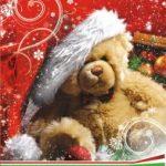 Подарочный пакет картонный «Квадрат» NGKV-006 (23х24х10)