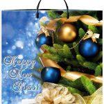 """Пакет на пластиковой ручке """"Happy New Year 2"""" (36х37) 10 шт"""