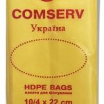 """Пакеты фасовочные №0 """"Comserv"""" (10х22) 280 грамм 12 мкм"""