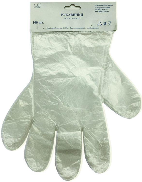 Перчатки одноразовые 100 шт