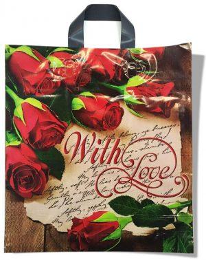 """Пакет с петлевой ручкой тип """"Диор"""" """"With Love"""" 2 (37х43) 25 шт"""