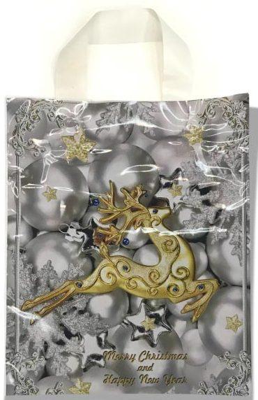 """Пакет с петлевой ручкой маленький ламинированный """"Merry Christmas"""" (23х29) 25 шт"""
