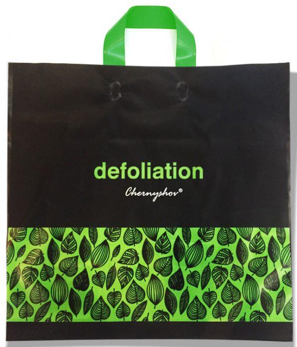 """Пакет с петлевой ручкой  """"Defoliation"""" (47×44) 25 шт"""