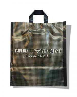 """Пакет с петлевой ручкой тип """"Диор"""" """"Imperial"""" (37х43) 25 шт"""