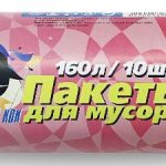 "Пакеты д/мусора ""Бравый Кок"" 160л/10шт чёрный"