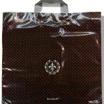 Пакет с петлевой ручкой тип «Serikoff» коричневый глянцевый (50х47) 25 шт