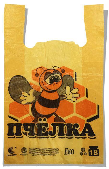"Пакет-майка Эко ""Пчелка"" Comserv 18 кг (28×46) 250 шт"