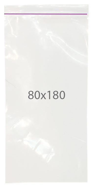 Пакет с замком zip (80х180) 100 шт