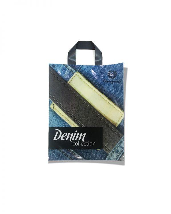 """Пакет с петлевой ручкой маленький """"Denim"""" (25х30) 25 шт"""
