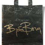 """Пакет с петлевой ручкой тип """"Borg"""" Borg маленький (30х30) 25 шт"""