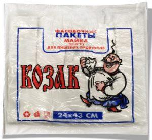 "Пакет-майка ""Козак"" (24x43) 100 шт"
