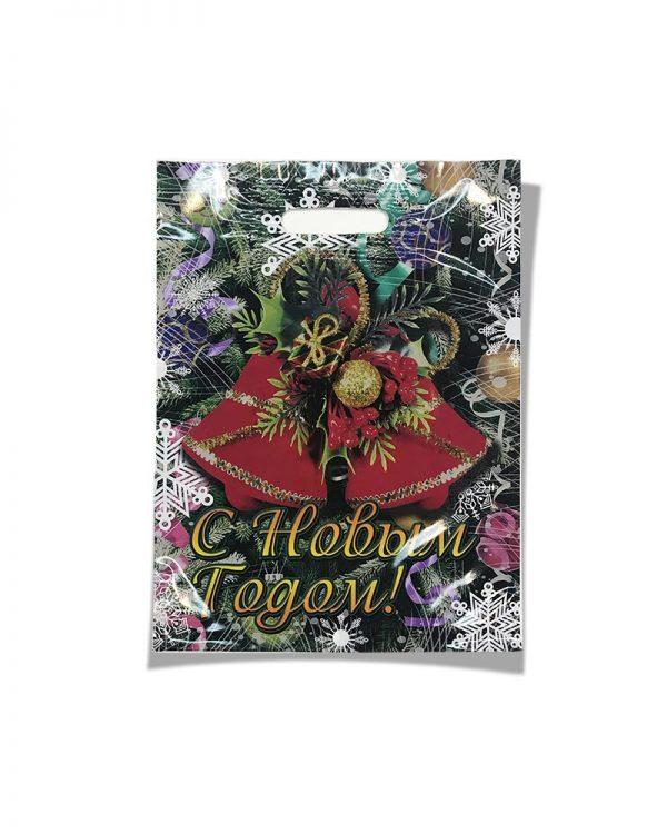 """Пакет с прорезной ручкой  """"С Новым Годом!"""" ламинированный (30х39) 25 шт"""
