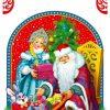 """Пакет фольгированный для конфет """"Рисунок №4"""" (20х35) 100 шт"""