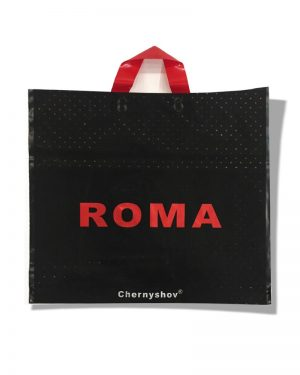"""Пакет с петлевой ручкой  """"Roma"""" (47×44) 25 шт"""