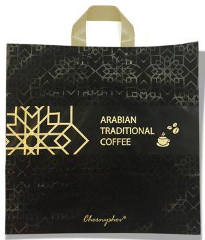 """Пакет с петлевой ручкой  """"Arabian Traditional Coffee"""" (47×44) 25 шт"""