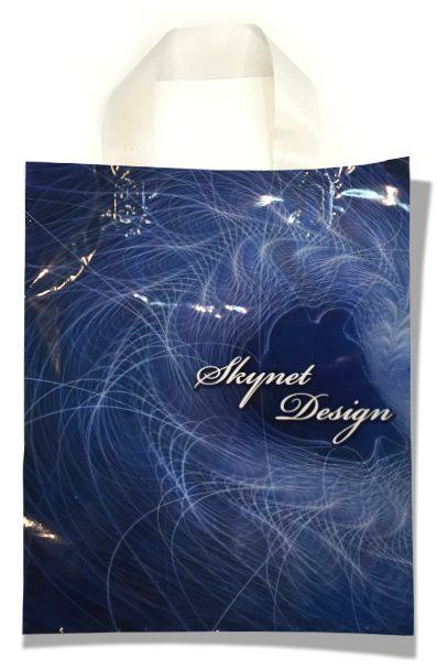 """Пакет с петлевой ручкой маленький ламинированный """"Skynet Design"""" (23х29) 25 шт"""