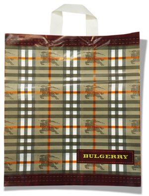 "Пакет с петлевой ручкой тип ""Диор"" ""Bulgerry"" (37х43) 25 шт"
