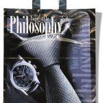 "Пакет с петлевой ручкой тип ""Диор"" ""Philosophy"" (37х43) 25 шт"