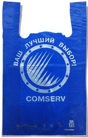 "Пакет-майка тип ""BMW"" ""Comserv"" синий (43×75) 100 шт"