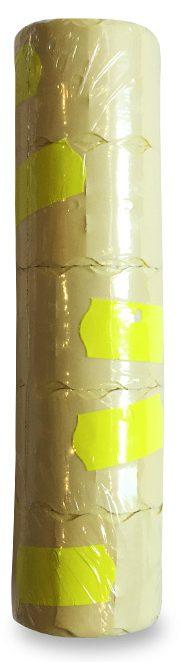 Ценники узкие 5 шт жёлтые