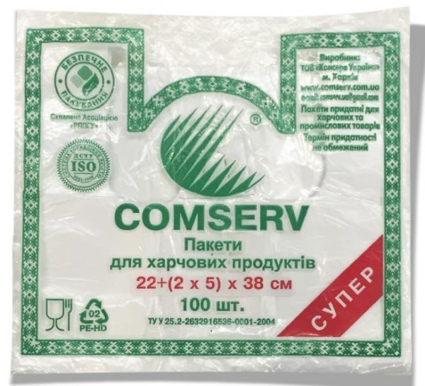 "Пакет-майка ""Comserv"" (22×38) 100 шт"