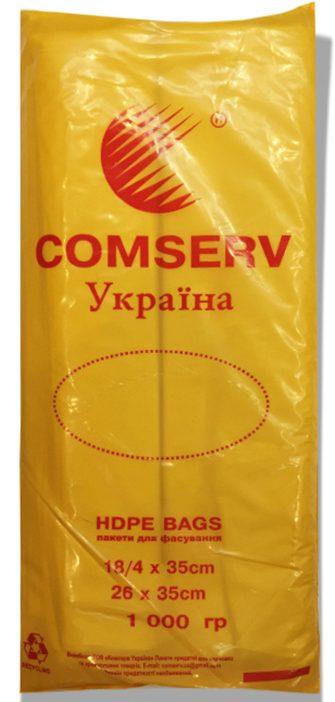 """Пакеты фасовочные №9 """"Comserv"""" (18х35) 1000 грамм"""