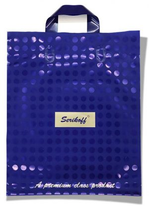 "Пакет с петлевой ручкой тип ""Serikoff"" Serikoff синий (30х35) 25 шт"