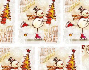 Бумага Подарочная новогодняя 121 (70х100)