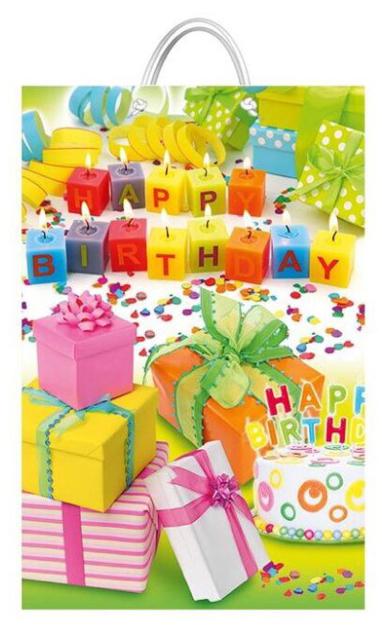 """Подарочный пакет картонный """"БОЛЬШОЙ ВЕРТИКАЛЬНЫЙ"""" 04 """"Happy birthday"""" (25х37х8)"""