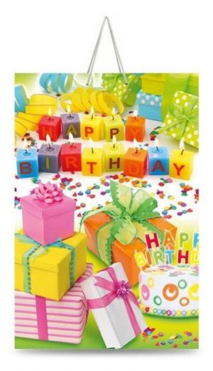 """Подарочный пакет картонный """"ГИГАНТ ВЕРТИКАЛЬНЫЙ"""" 03 """"Happy birthday"""" (30х47х12)"""