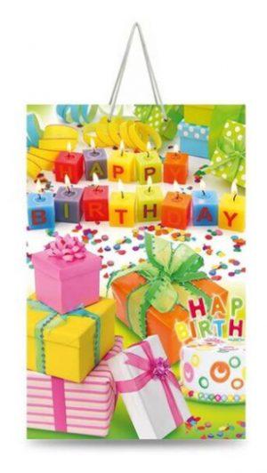 "Подарочный пакет картонный ""СРЕДНИЙ"" 02 ""Happy birthday"" (17х26х8)"