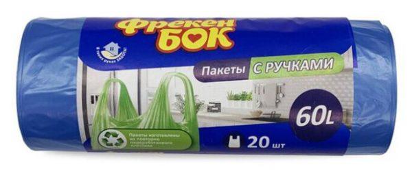 Пакет д/мусора «Фрекен Бок» с ручками 60л/20шт