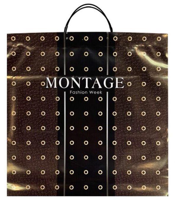 Пакет на пластиковой ручке «Montage» (40×40) 10 шт