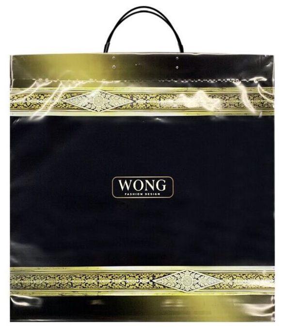 Пакет на пластиковой ручке «Wong» (40×40) 10 шт