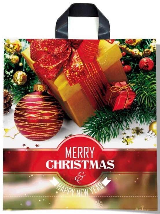Пакет с петлевой ручкой тип «Диор» «Merry Christmas 2» (37*43) 25 шт