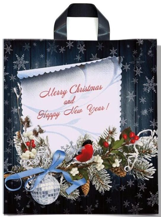 Пакет с петлевой ручкой тип «Диор» «Merry Christmas 4» (37*43) 25 шт