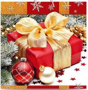Подарочный пакет картонный «Чашка» NGЧ-009 (16х16х8)