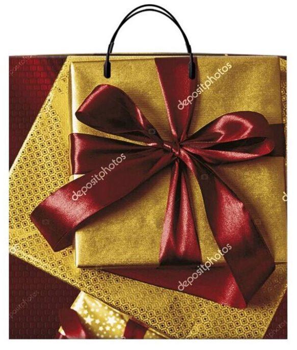 Пакет на пластиковой ручке «Подарок 1» (40*40) 10 шт
