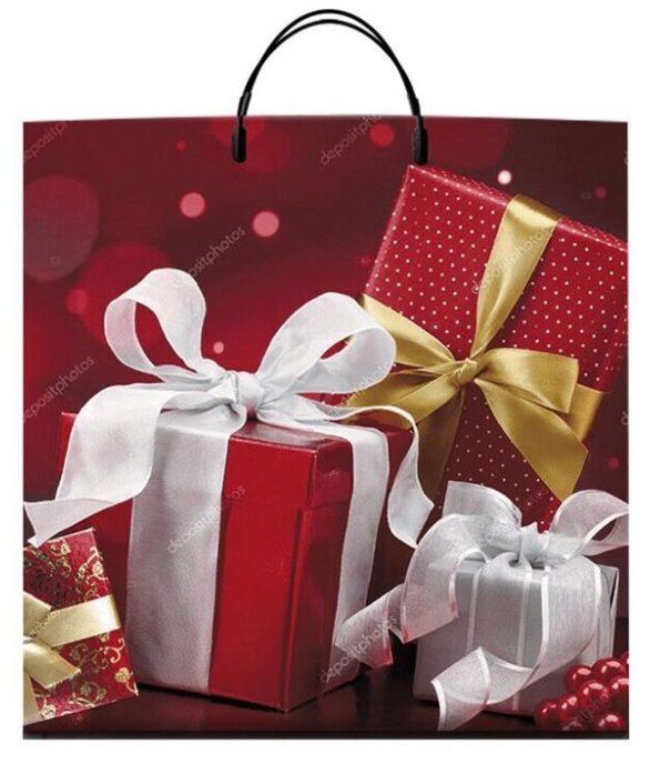 Пакет на пластиковой ручке «Подарок 2» (40*40) 10 шт