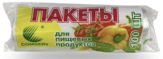 Пакеты в рулоне №9 «Comserv» белые (18/4*35) 100 шт