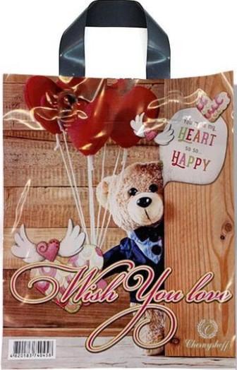 Пакет с петлевой ручкой маленький «Wish You Love» (24*30) 25 шт