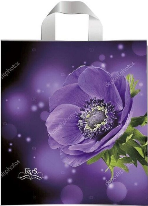 Пакет с петлевой ручкой тип «KVS» «Сиреневый Цветок» (43*42) 25 шт