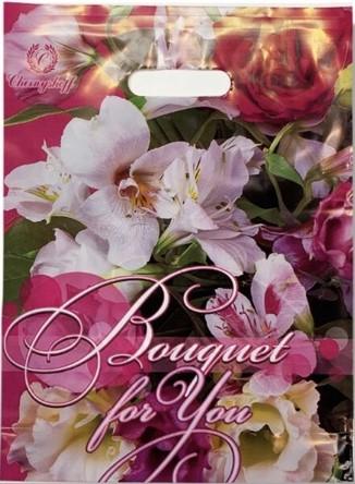 Пакет с прорезной ручкой «Bouquet For You» (28*37) 50 шт
