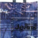 Пакет с петлевой ручкой тип «Диор» «Rock'n'roll Jeans» (39*41) 25 шт.