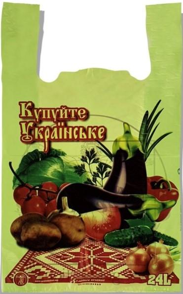 Пакет-Майка «Овощи» «Золотое Сечение» (38*57) 50 шт.