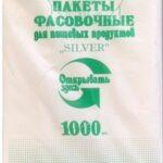 Пакеты фасовочные №9 «Золотое Сечение» (24*32) 1000 шт.